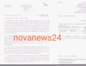 https://www.novanews24.com/wp-content/uploads/2020/12/20201225_184837.png